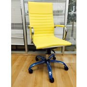 Winport Industries High-Back Leather Swivel Executive Chair; Yellow