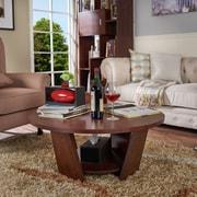 Hokku Designs Walter Coffee Table