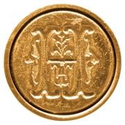 Manuscript Initial Ceramic Mini Wax Seal; H