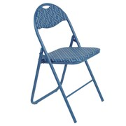 Dar Diamond Eye Classic Folding Chair (Set of 2)