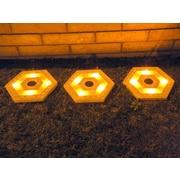Homebrite Solar Solar 4 Light Step Light Kit (Set of 3); White Wash