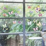 Platin Art Butterflies Window Sticker