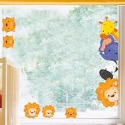 Platin Art Wild Animals Window Sticker