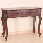 International Caravan Windsor Wood Console Table
