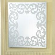 Hokku Designs Victoria Mirror