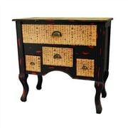 Oriental Furniture Calligraphy Low Boy Coffer 4 Drawer  Cabinet