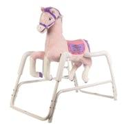 Rockin' Rider Lacey Spring Rocking Horse