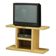 Rush Furniture Charles Harris TV Stand