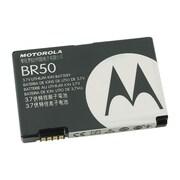 Motorola Refurbished OEM Original Lithium Battery SNN5696A/ BR50 for Motorola RAZR V3 (1386022)