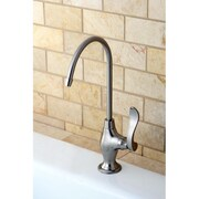 Kingston Brass NuWave French Gourmetier Single Handle Water Filtration Faucet; Satin Nickel