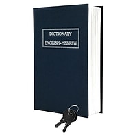 Trademark Home Dictionary Diversion Metal Book Safe with Key Lock