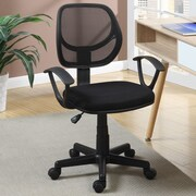Poundex Mid-Back Mesh Task Chair with Arms; Black
