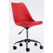 Hodedah High Back Office Chair; Red