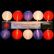 PennDistributing 10 Light Patriotic Patio/Garden Lantern Set