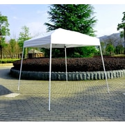 Outsunny 8 Ft. W x 8 Ft. D Pop-Up Canopy
