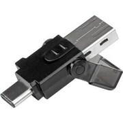 StarTech.com® MSDREADU3CA USB 3.0 External Card Reader