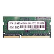 VisionTek® 900448 2GB (1 x 2GB) DDR3 SDRAM SODIMM DDR3-1333/PC3-10600 Notebook RAM Module
