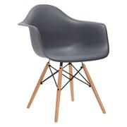 Edgemod Vortex Arm Chair (Set of 2); Natural/Gray