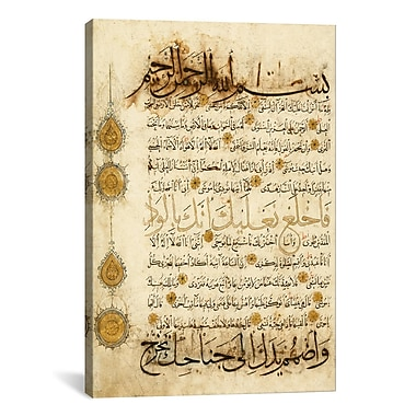 iCanvas Islamic Double Leaf From the Koran Textual Art on Canvas; 12'' H x 8'' W x 0.75'' D