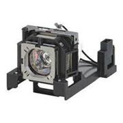 Panasonic® 230 W Replacement Projector Lamp, Black (ET-LAT100)