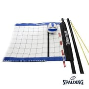 Triumph Sports USA Spalding® Professional Volleyball Set (SP357200)