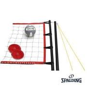 Triumph Sports USA Spalding® Premier Volleyball Set (SP357201)