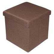 BirdRock Home Folding Storage Ottoman; Brown