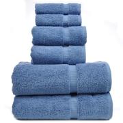Bare Cotton 6-Piece Turkish Cotton Towel Set; Wedgewood