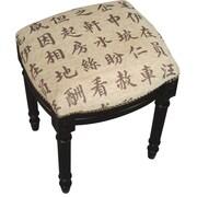 123 Creations Kanji Upholstered Vanity Stool