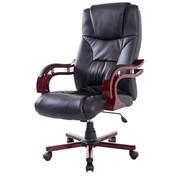 HomCom Executive Chair; Black