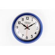 Control Brand 10.25'' Blue Cambridge Clock (G131410BLUE)
