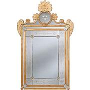 Venetian Gems Sherine Venetian Wall Mirror