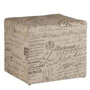 Hooker Furniture 2 Piece Melange Joli Cube Storage Ottoman Set