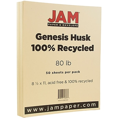 JAM Paper® Recycled Cardstock, 8.5 x 11, 80lb Husk Brown, 50/pack (2821412)
