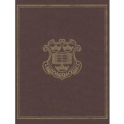 400th Anniversary Bible-KJV-1611, Hardcover (9780199557608)