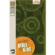 Kids Bible-KJV, Hardcover (9780310719984)
