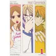 Hot Gimmick, Volume 1, Paperback (9781421523484)