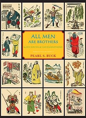 All Men Are Brothers, Paperback (9781559213035) 2251310
