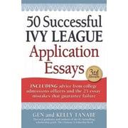 50 Successful Ivy League Application Essays, Paperback (9781617600722)