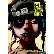21st Century Tank Girl, Hardcover (9781782766612)