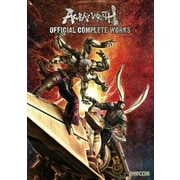 Asura's Wrath: Official Complete Works, Paperback (9781927925294)