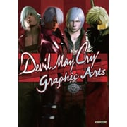 Devil May Cry: 3142 Graphic Arts, Paperback (9781927925485)