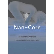 Nan-Core, Hardcover (9781939130921)