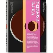 Project Japan: Metabolism Talks..., Paperback (9783836525084)