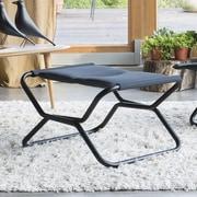 Lafuma Next Air Comfort Folding Footrest Stool; Acier