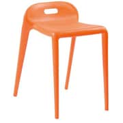 Mod Made Armless E-Z Stacking Chair (Set of 2); Orange