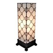 AmoraLighting 18'' Table Lamp