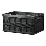 ShopSol Folding Basket; 9.4'' H x 17.9'' W x 12.1'' D
