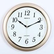 Maples Clock  14 in. Plastic Wall Clock (MPLS173)