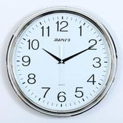Maples Clock  15 in. Plastic Wall Clock (MPLS180)